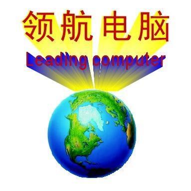 柳州城中区三中路凯凌大