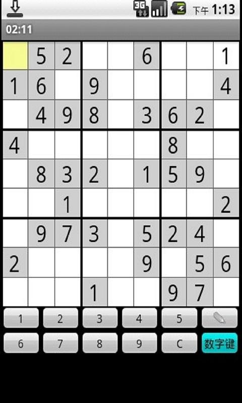 《 好玩数独sudoku(经典… 》截图欣赏
