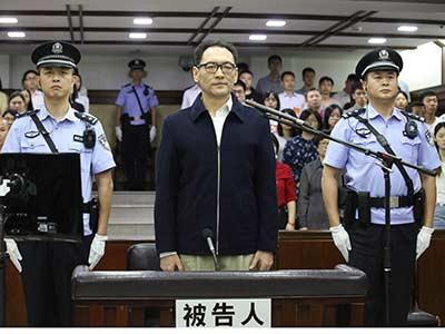 【央视新闻 】华润集团原董事长宋林因贪污受贿获刑十四年