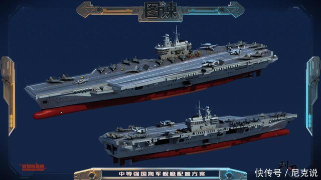 海军 航母 舰 军事 640_360