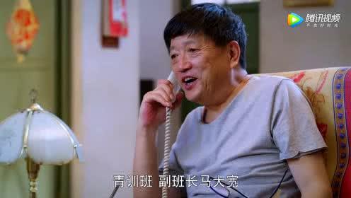 《老妈的桃花运》第21集精彩片花