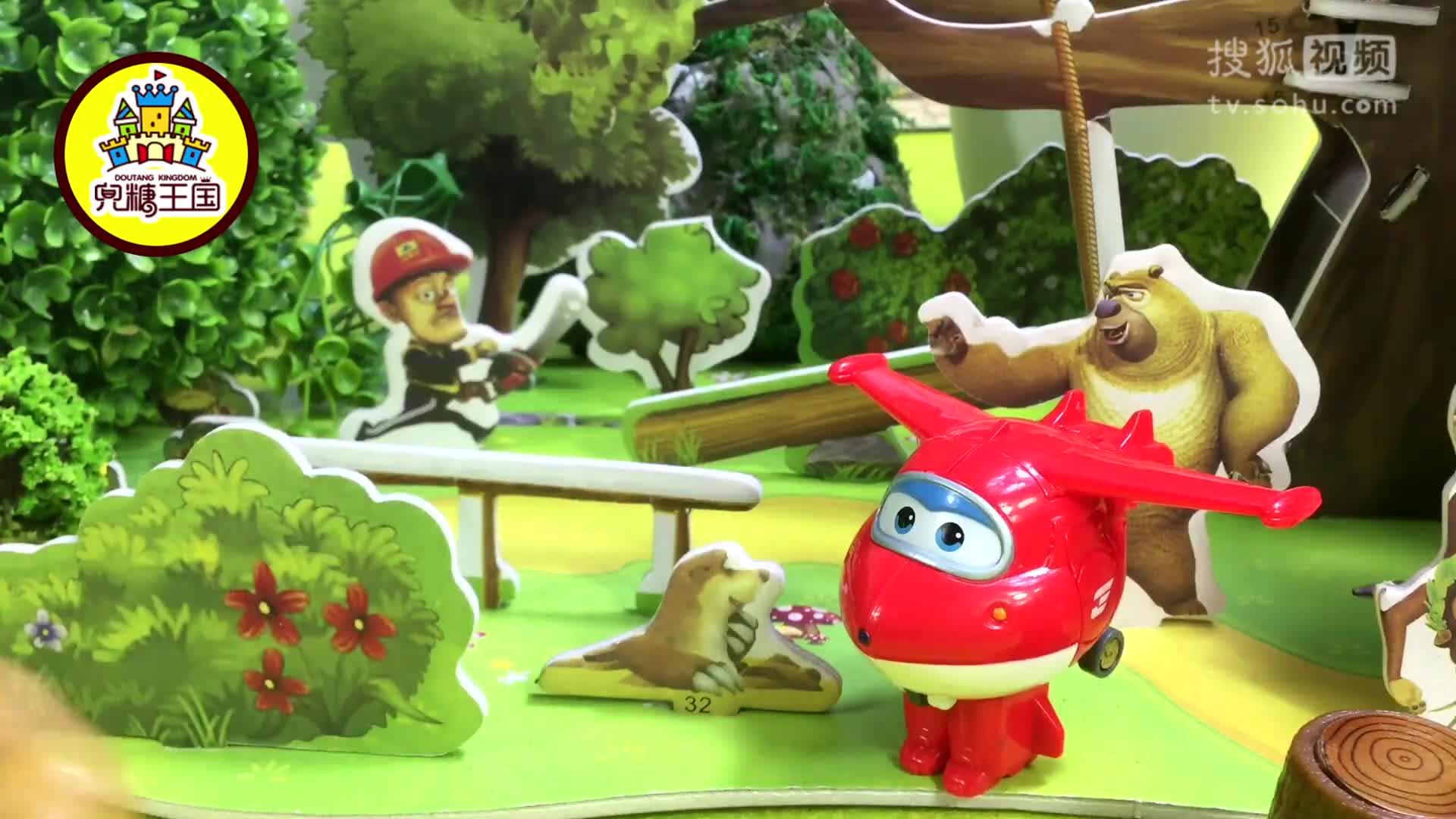 乐迪的包裹掉森林里了 吉吉国王和熊大熊二帮超级飞侠乐迪找包裹