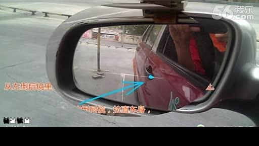 学车换挡步骤视频教程