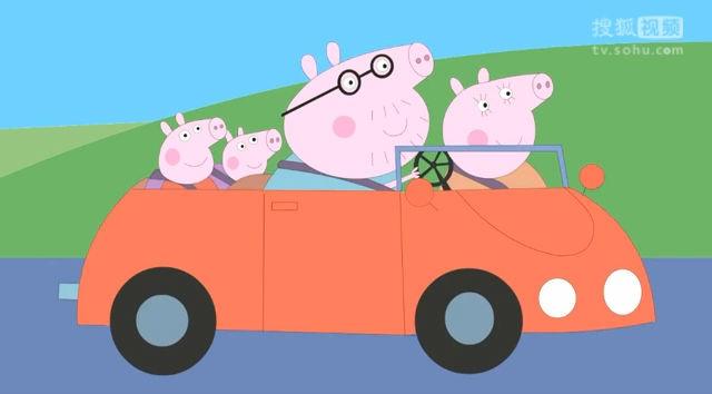 粉红猪小妹小猪佩奇儿歌涂鸦之爸爸去哪儿英文版儿歌视频