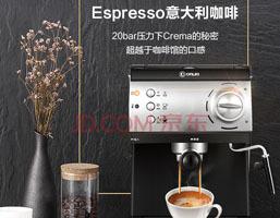 购买权竞拍—1元得东菱咖啡机