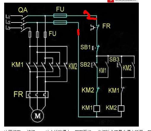 正反转电路图控制回路为什么接两相线?