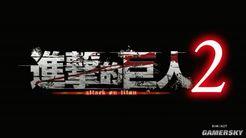 光荣《进击的巨人2》游戏公布 2018年发售