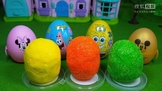 韩国雪花彩泥手工制作玩具蛋 米奇妙妙屋奇趣蛋 海绵宝宝出奇蛋