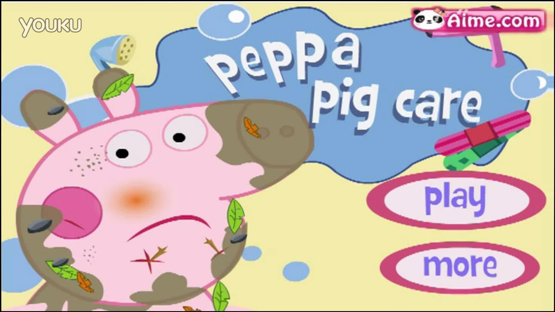 小猪佩奇英语观后感