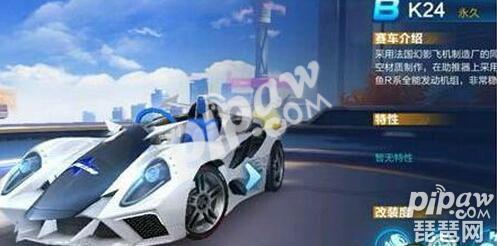 qq飞车手游赛车排行榜 最厉害的车揭晓