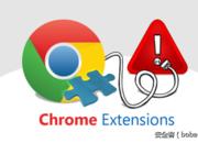 【木马分析】Chrome插件:User–Agent Switcher恶意代码分析报告