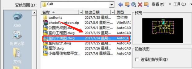 把CAD格式v格式成PDF图纸cad2010添加没有绘图仪图片