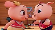 三只小猪与神灯(片段)小猪们得到藏宝图,决定开始真正的冒险!