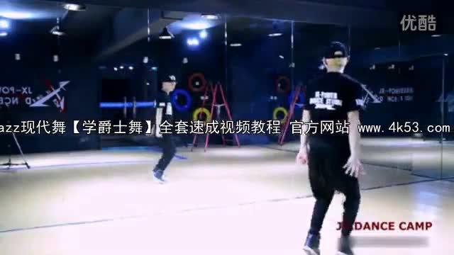 迪吧男舞蹈教学视频 简单易学的爵士舞蹈