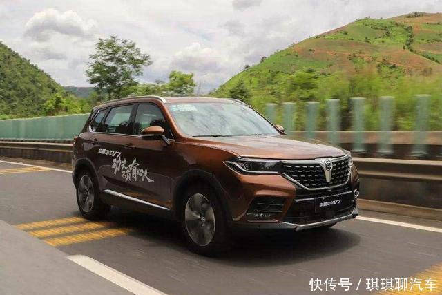 华晨中华推全新SUV,搭载宝马发动机,大屏+全景天窗是标配