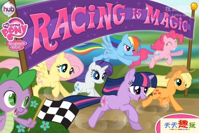 小马宝莉魔法森林比赛亲子益智小游戏图片