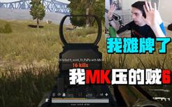 把Mk14玩成全自动步枪梗的男人 Shroud【加长重制版】