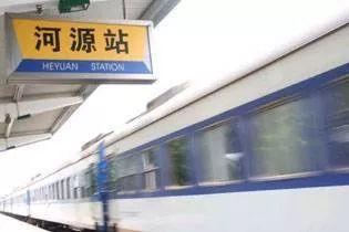 注意!河源即将新增四趟列车,途经广深莞惠