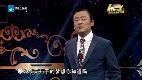 2015-05-14中国梦想秀