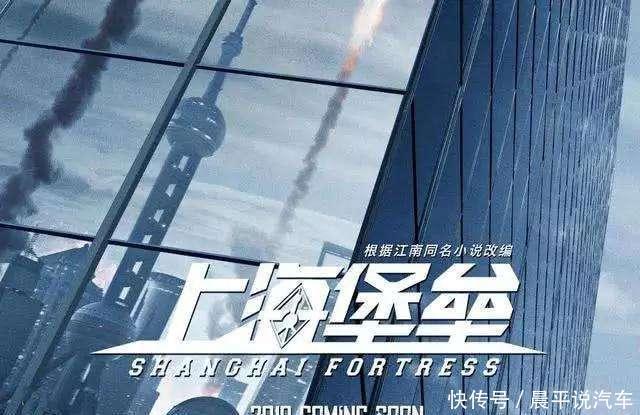 改编自江南同名小说的科幻战争电影《上海堡垒》,鹿晗舒淇主演
