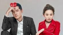 网曝已结婚领证,年底官宣?胡歌方辟谣与刘亦菲结婚