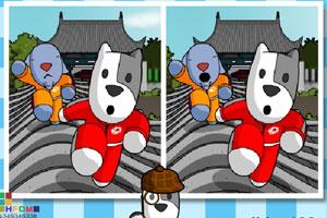 吉豆找不同 官网 下载 注册 视频 图片 攻略 新闻 360游戏...