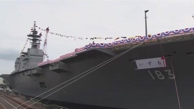 《军情解码》20170321日本最大战舰将赴南海