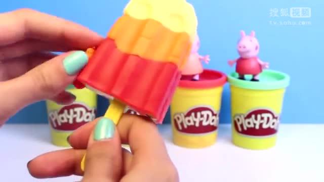 佩佩猪的橡皮泥手工制作三款彩色雪糕视频-儿童益智玩具-天天最爱.