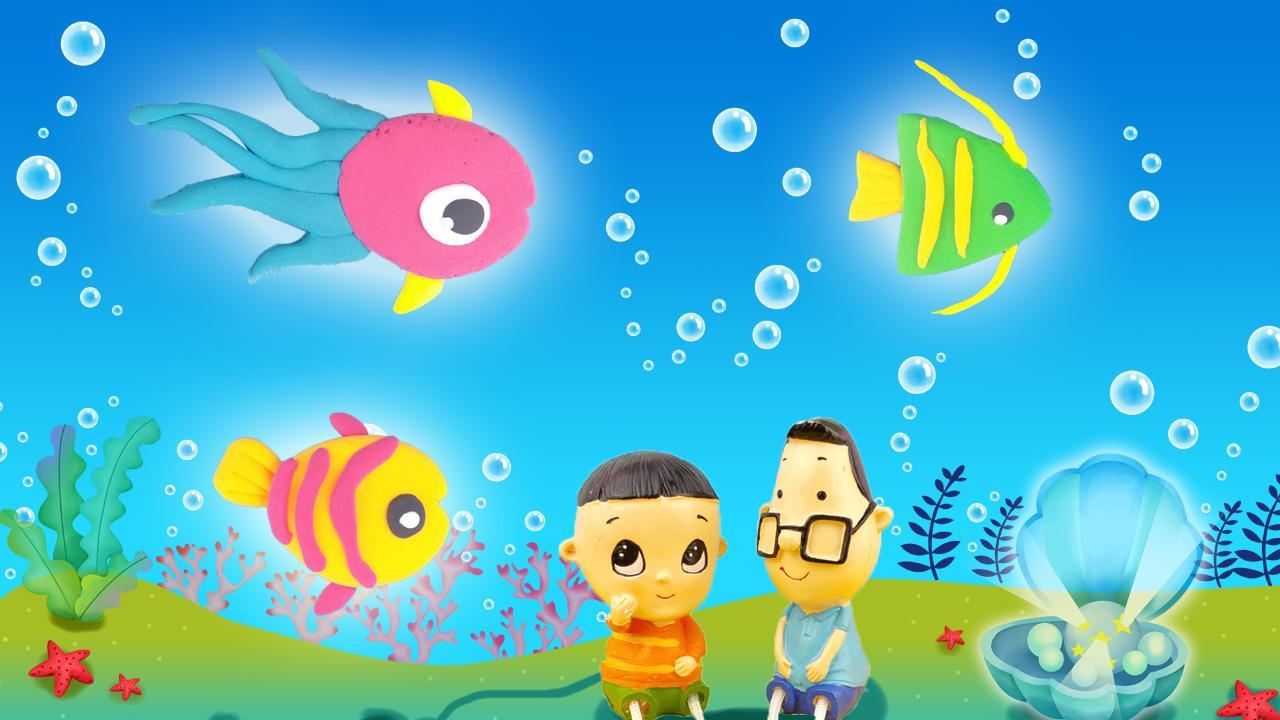 儿童树叶粘贴画图片,粘贴画海底世界,关于海底世界树叶粘贴画素材.