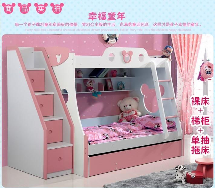 2、床内径:1.2米床 上床0.9m*1.9m 下床1.2m*1.9m 3、床垫:上床只可选择配5cm棕垫,下床可选5/10cm棕垫,(推荐床垫点击进入) 4、儿童米奇双层床:浅天蓝、天蓝、粉红色、苹果绿色