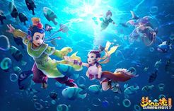《梦幻西游三维版》评测:万物有灵的鲜活大世界