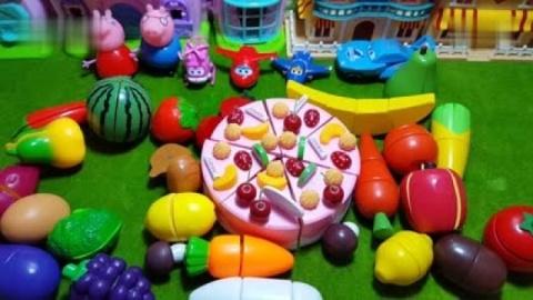 玩具总动员一箩筐超级飞侠汽车总动员粉红猪小妹切水果 小猪佩奇.