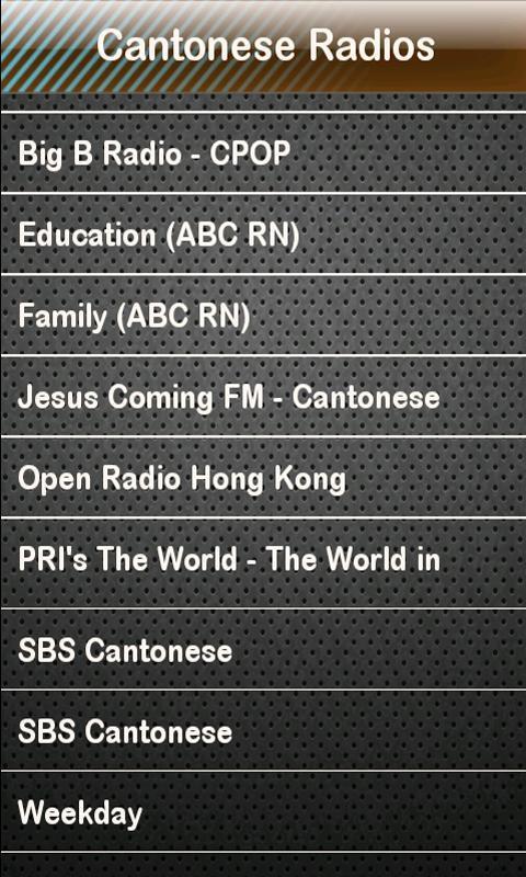 《 Cantonese Radios 》截图欣赏