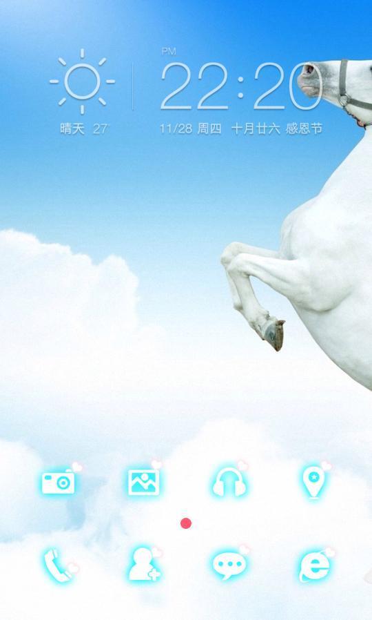 动物主题_手机主题_360手机主题商店