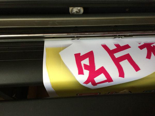 乐彩750写真机打印错位怎么办?什么原因?