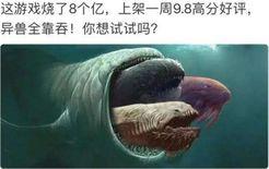 《妄想山海》评测:驾驭妖灵吞万兽 身带九尾逛山海