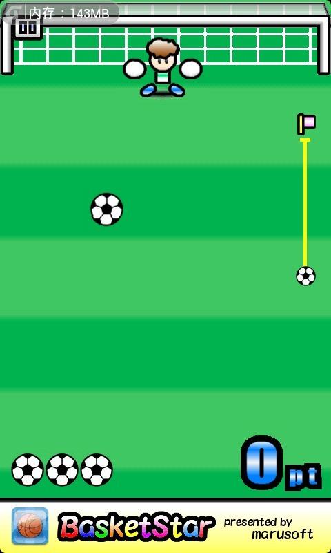 《 足球射门 》截图欣赏