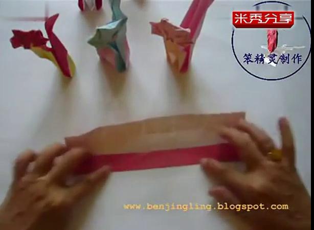 儿童折纸大全视频图解