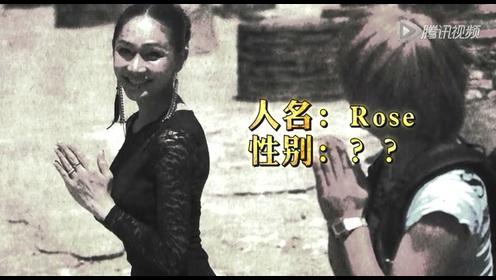 《泰囧》制作特辑之人妖Rose首度曝光