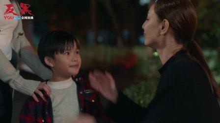 前女友回国,陈小春见到了口中说的孩子,求小小春阴影面积明星大剧抢先看