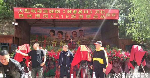 《刘老根3》终杀青,老哥俩合作打破不和传闻,年底播出捧新人