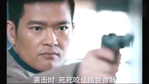 猎豺狼:李宗翰是全职猎手,胡丹丹演绎乱世佳人