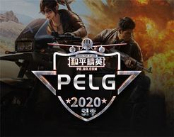 自由玩家PELG和平精英挑战赛S1冠军诞生!大赛热血收官!