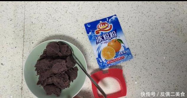 <b>每年夏天都吃的冰粉,今年有了新做法,口感更丰富</b>