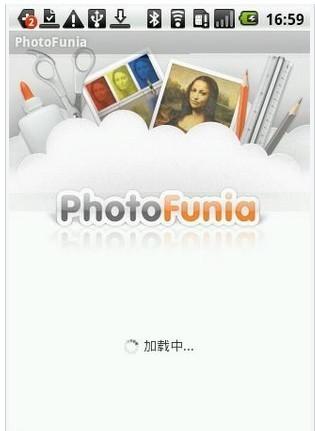 《 趣味照片合成PhotoFu… 》截图欣赏