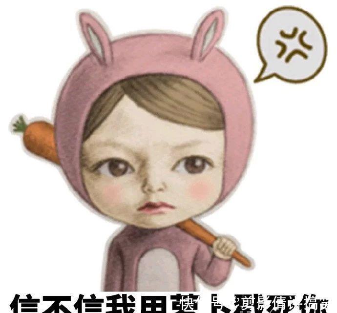 搞笑图片:后果生气1了,宝宝很严重,还不赶紧过bigbang表情严肃脸表情包图片