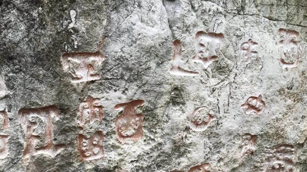 中国有块石碑,日本人很感兴趣,悬赏百万找人破學妺生性感日本图片