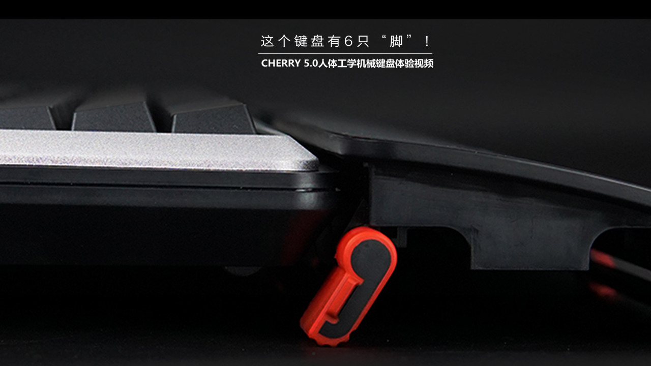CHERRY MX BOARD 5.0人体工学机械键盘体验视频