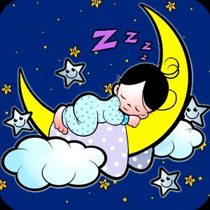 摇篮曲和睡前故事