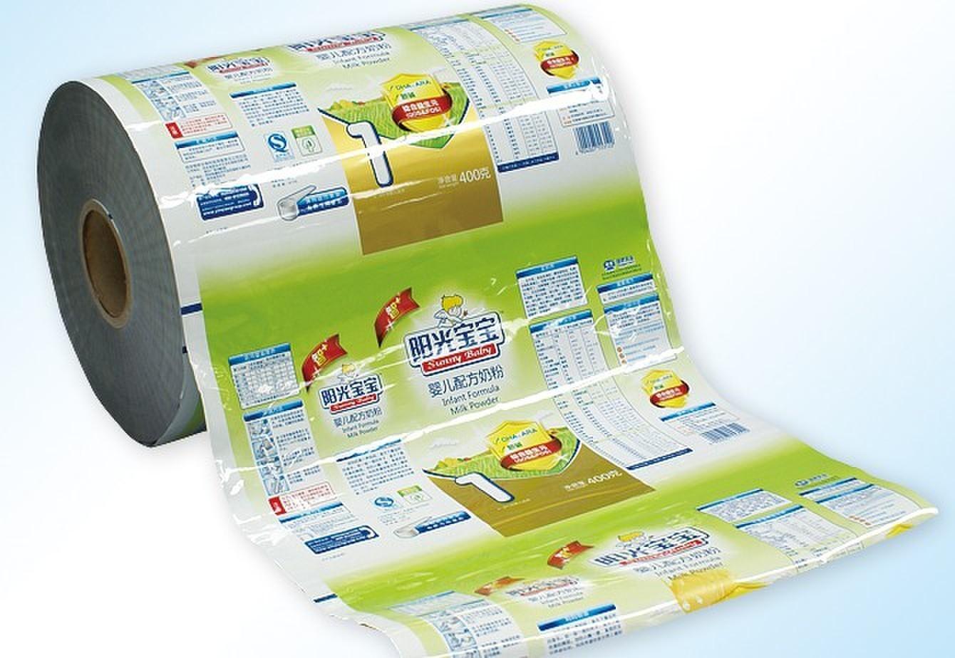 产品代工包膜带金拉线外膜包装代加工-「包装产品... -马可波罗网